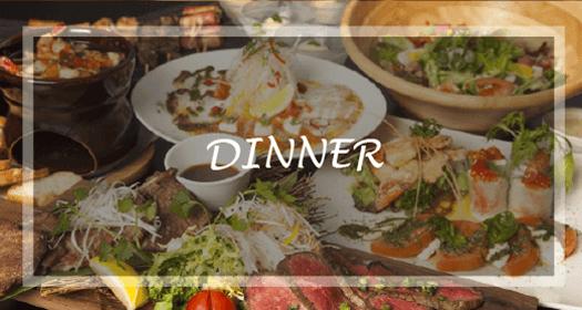TAMAYA DINNER