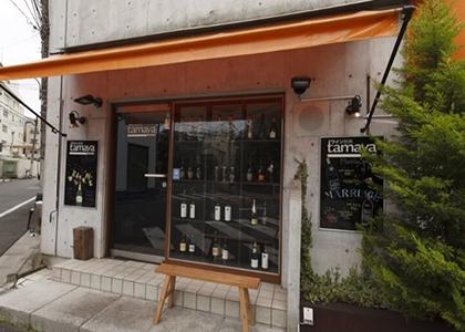 TAMAYA 田端店